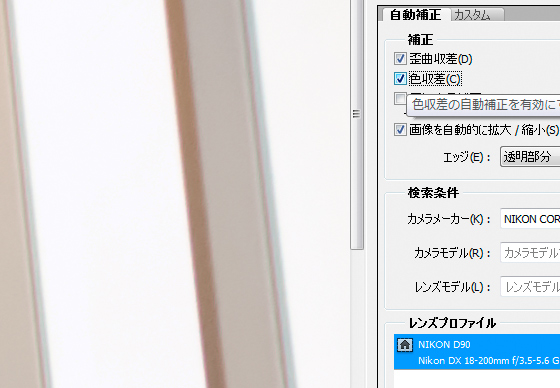 CS5-1-LP-CDC_ON.jpg